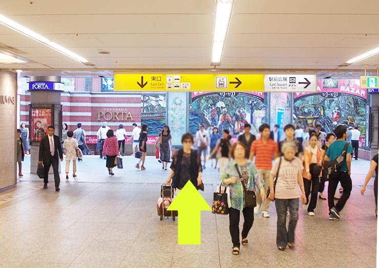 横浜 ここ 駅 まで から
